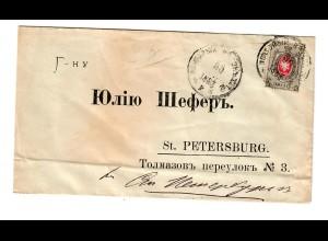 Rus: 1883 Ortsbrief St. Petersburg
