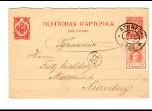 Rus: 1914: Atkarsk Bahnhof nach Nürnberg