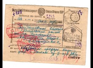 Rus: Paketkarte 1940