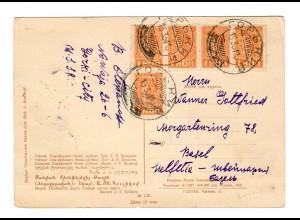 Rus: Ansichtskarte 1934 nach Basel