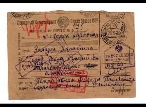 Rus: 1939 Paketkarte