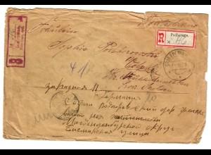 Rus: 1923: Einschreiben Podberezje nach Völke