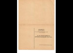 Blanko Feldpostkarte in Deutsch und POLNISCH, mit Antwortkarte and Wehrkeiskom.