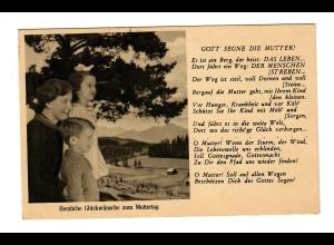 GG Feldpost 1940: Ansichtskarte zum Muttertag aus Krakau nach Dessau