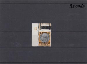 GG: Generalgouvernement MiNr. 13, **, postfrisch, DKZ 10L1a, Eckrand