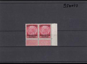 GG: Generalgouvernement MiNr. 6, **, postfrisch, Reihenzähler 7 und 1, rechts