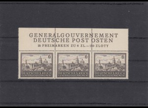 GG Generalgouvernement MiNr. 115, ** Inschrift