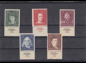 GG Generalgouvernement MiNr. 120-124, **, Unterrand Staatsdruckerei