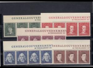 GG Generalgouvernement MiNr. 120-124, ** Oberrand Inschrift GG ungezähnter Rand