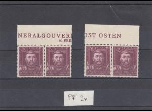 GG Generalgouvernement MiNr. 122 I, 2x Plattfenfehler, **, gez. und ungez. Rand