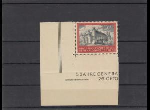 GG Generalgouvernement MiNr. 125, **, Eckrand E3, Bug, SektorNr. 2