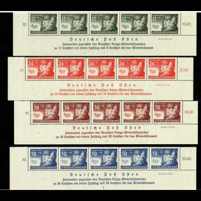 GG Generalgouvernement MiNr. 59-62, **, postfrisch, Unterrand kpl, Sektor 1