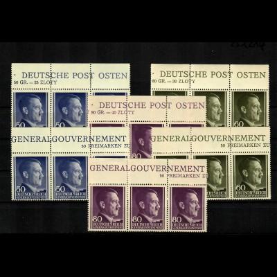 GG Generalgouvernement MiNr. 110-112, ** postfrisch, Oberrand Inschrift GG + DPO