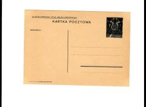 Ganzsache GG P 3II 07-1939: ungebraucht