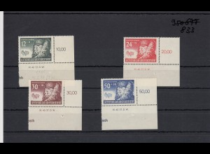 GG: MiNr. 59-62 postfrisch, **, E4 Eckrand rechts unten