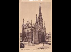 post card Mülhausen: Protestantische Stephanskirche