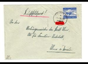 Feldpostbrief 1942 an Oberbürgermeister von Ulm, Familien-Unterhalt