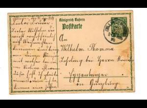 Ganzsache Dillingen 1914 an Lehrling bei Günzburg