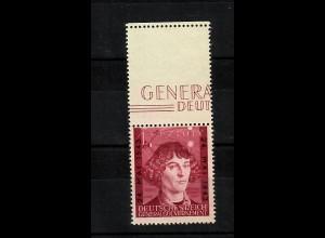 GG: MiNr. 104 Kopernikus mit Leerfeld/Zierfeld oben, postfrisch, **