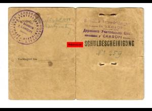 GG: Schulbescheinigung Sambor: Lehrerbildungsanstalt 1944 für Kind 1. Klasse