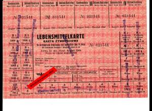 GG: Lebensmittelkarte für Nichtdeutsche Erwachsene ab 14 Jahren, Jaslo