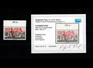 SBZ: MiNr. 452 XI, postfrisch, ** vom Oberrand mit BPP Befund
