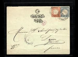 Deutsche Post in der Türkei: MiNr. 5, 19, V20, 4 Briefe mit Brustschild MeF, MiF