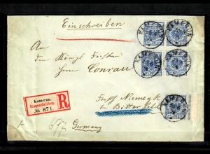 Kamerun MiNr. DR V48, 22.07.1896 als Einschreiben nach Bittefeld, 4. Gew. Stufe