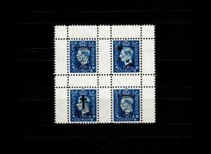 Deutsche Fälschungen für GB Zusammendruck MiNr. 13IId, 2x 13IIe, 13IIf, Leerfeld