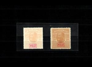 Rumänien: Kriegssteuermarken MiNr. 7x, 7y, postfrisch, **