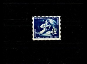 DDR MiNr. 273b, postfrisch, **, BPP Signatur