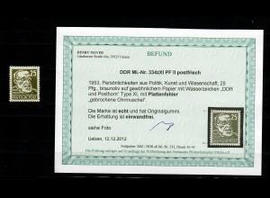 DDR MiNr. 334xXI PF II, postfrisch, **, Plattenfehler