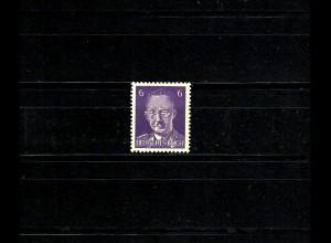 Kriegs- und Propagandafälschung MiNr. 28 II, postfrisch, **, 1. Auflage
