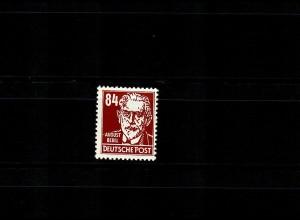 DDR: MiNr. 341vbXII, postfrisch, **, Wz DDR und Posthorn