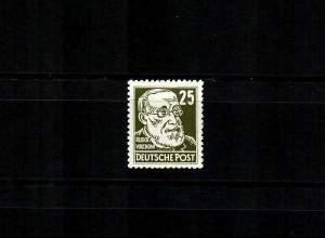 DDR MiNr. 334 va XII, Wz: DDR und Posthorn, postfrisch, **