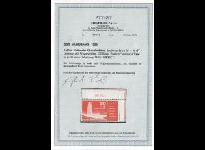 DDR MiNr. 538 YI, postfrisch, **, Eckrand E2, Type I mit BPP Attest