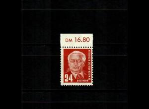DDR MiNr. 252b, Oberrand, postfrisch, **, BPP geprüft