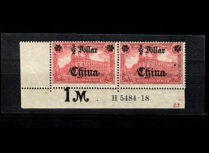DP in China: MiNr. 44 II B M I HAN A, Aufdruckfehler, Eckrand, */** BPP Attest