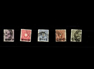 Dt. Post Türkei: MiNr. 1-5, gestempelt, Höchstwert geprüft