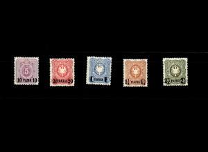 Dt. Post Türkei: MiNr. 1-5 Na, *, Falz, BPP Signatur
