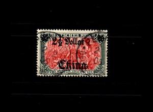 Dt. Post China: MiNr. 47 IAIa, gestempelt, BPP Signatur
