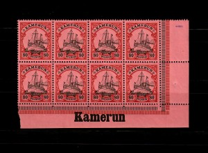 Kamerun: MiNr. 15, 8er Block vom Eckrand, Inschrift, postfrisch, **