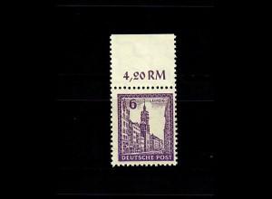 SBZ: MiNr. 153 Y b, Oberrand postfrisch, **, BPP Signatur