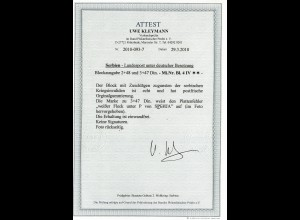 Serbien MiNr. Block 4 IV, postfrisch,** Plattenfehler, BPP Attest,Kriegsinvalide