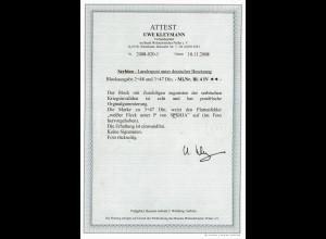 Serbien MiNr. Block 4 IV, postfrisch, ** Plattenfehler, BPP Attest