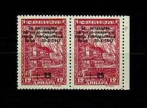 Serbien MiNr. 106 I, postfrisch, ** waagr. Paar mit Plattenfehler, BPP Befund