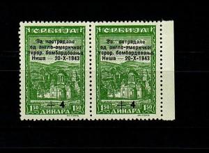 Serbien MiNr. 101 I, postfrisch, ** waagr. Paar mit Abart, BPP Befund