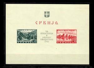 Serbien MiNr. Block 2 I, postfrisch, ** BPP Attest, für die Stadt Semendria