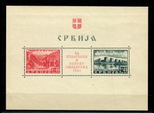 Serbien MiNr. Block 1 I, postfrisch, ** BPP Attest, für die Stadt Semendria