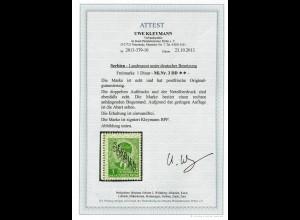 Serbien MiNr. 3 DD Doppeldruck geringe Auflage, selten postfrisch,** BPP Attest